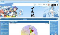 Скачать ANIME SHINRYAKU ДЛЯ DLE 11.2 бесплатно.